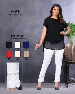 Kavyansika Akirti Women Pants - 6 Pieces Set