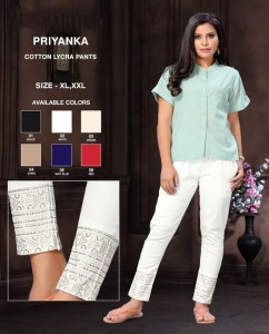 Kavyansika Priyanka Women Pants - 6 Pieces Set