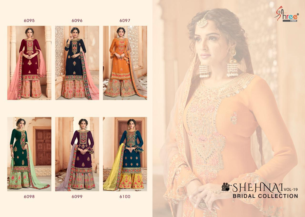Shehnai Bridal Collection Vol 19 Shree Fabs Suits Catalog Manufacturer Wholesaler Worldwide Shipping Lowest Best Price